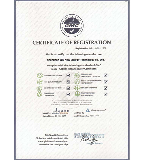 GMC Certificatio